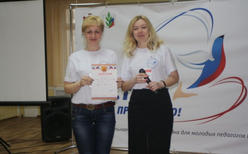 Председатель МС Ю.В. Кузина работала на профильной окружной площадке молодых педагогов ЦФО