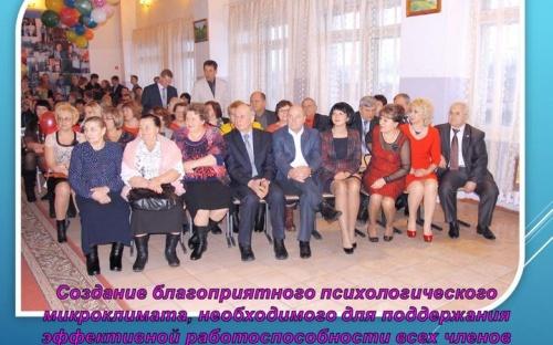 Юбилей СОШ №2 п. Нарышкино - поздравления от профсоюзной организации