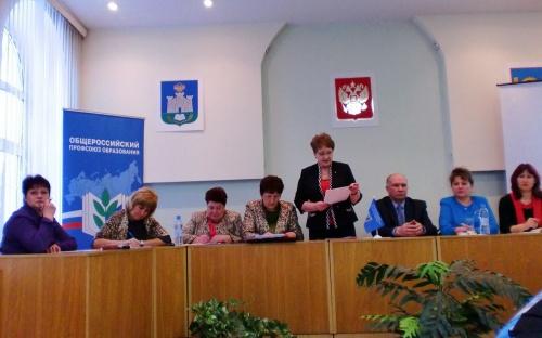 Зональная школа профактива на базе Урицкого района - 2015 год