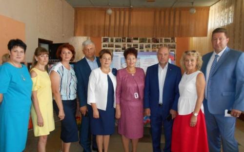 Урицкая районная организация профсоюза работников образования