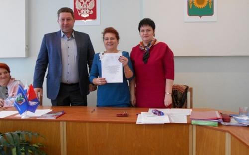 Подписание 3-стороннего соглашения на 2019-2021 годы