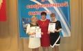 Е.Н. Силкина, Л.М. Гриценко, Л.Ю. Чиркова на областном проффестивале 2017 год