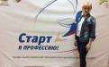 Ю.В. Кузина - председатель МС в г. Рязань